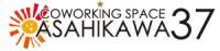 コワーキングスペース ASAHIKAWA37