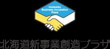 北海道新事業創造プラザ